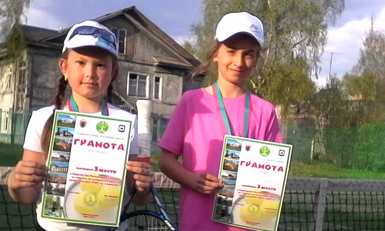 теннис для детей